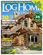 Log Home Living Magazine | 6/2018 Cover