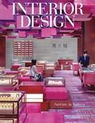 Interior Design 4/1/2018
