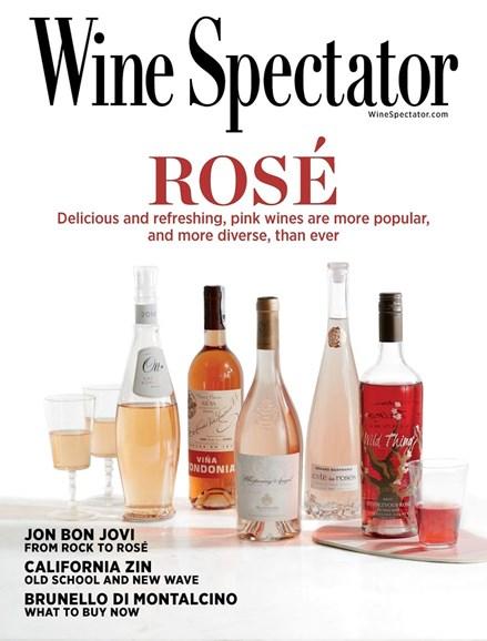 Wine Spectator Cover - 6/30/2018