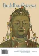 BUDDHADHARMA Magazine 6/1/2018