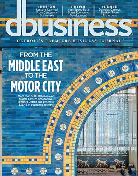 DBusiness Cover - 3/1/2016