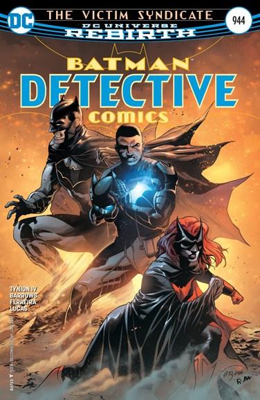 Detective Comics Cover - 1/1/2017