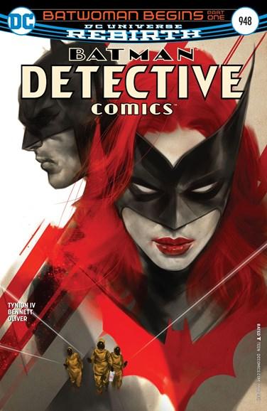 Detective Comics Cover - 3/1/2017