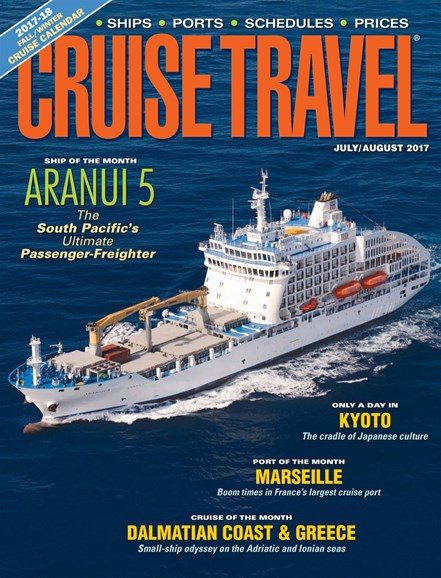 Cruise Travel Cover - 7/1/2017