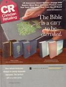 Christian Retailing Magazine 8/1/2017
