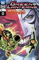 Green Lantern Magazine 3/1/2018
