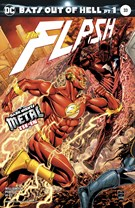 The Flash Comic 12/15/2017