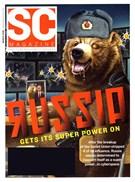 IT Security Magazine 3/1/2018