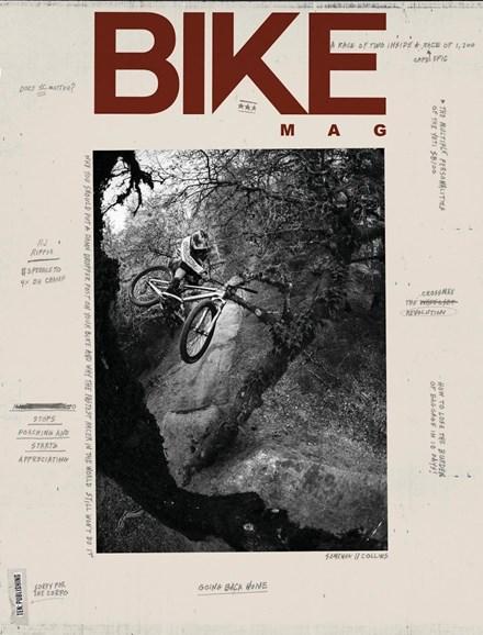 Bike Cover - 7/1/2018