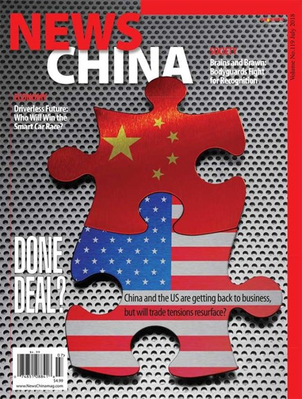 News China Cover - 7/1/2018