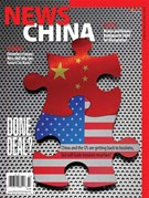 News China Magazine 7/1/2018