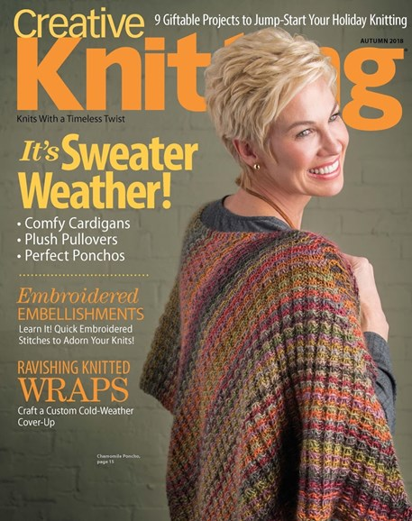 Creative Knitting Cover - 8/1/2018