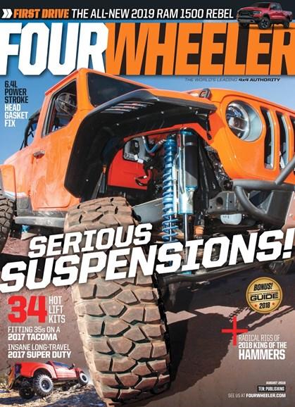 Four Wheeler Cover - 8/1/2018