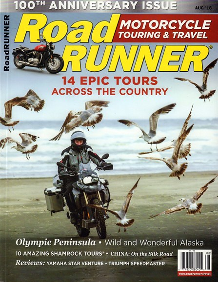 Road RUNNER Motorcycle & Touring Cover - 8/1/2018