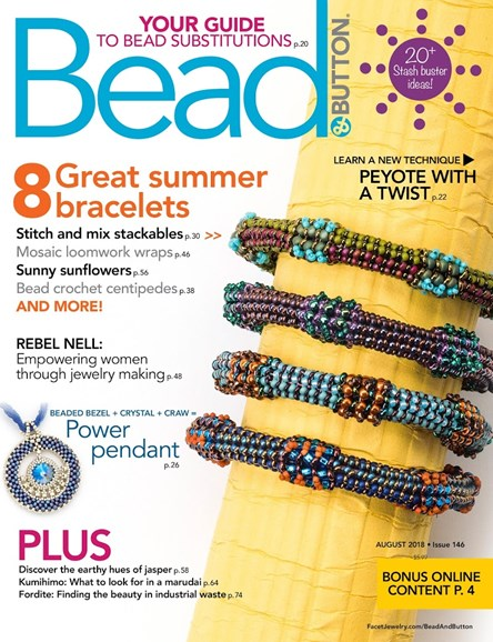 Bead & Button Cover - 8/1/2018