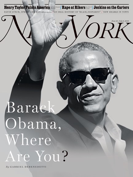 New York Magazine Cover - 6/25/2018