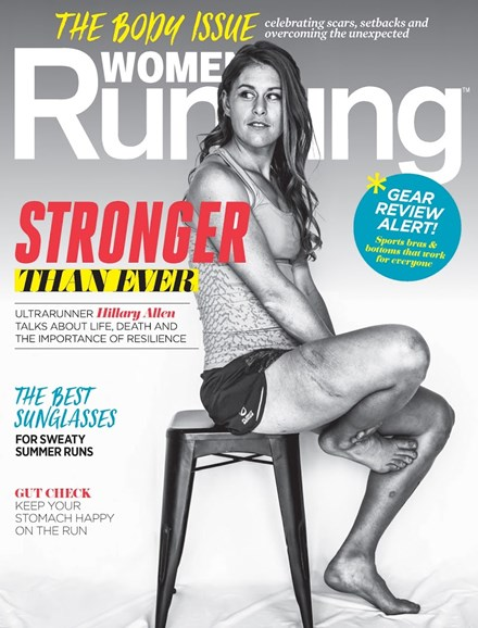 Women's Running Cover - 7/1/2018