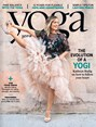 Yoga Journal Magazine | 7/2018 Cover
