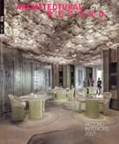 Architectural Record Magazine 9/1/2017