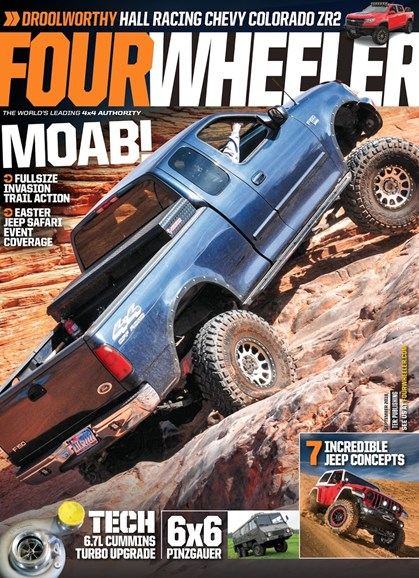 Four Wheeler Cover - 9/1/2018