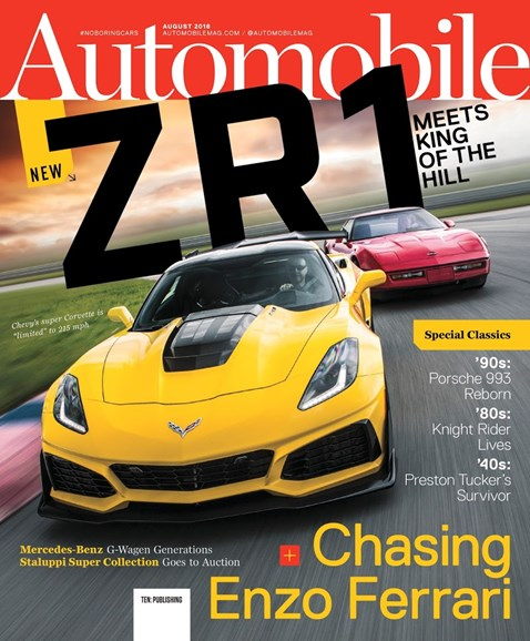 Automobile Cover - 8/1/2018