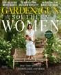Garden & Gun Magazine | 8/2018 Cover