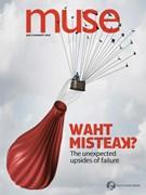 Muse Magazine 7/1/2018