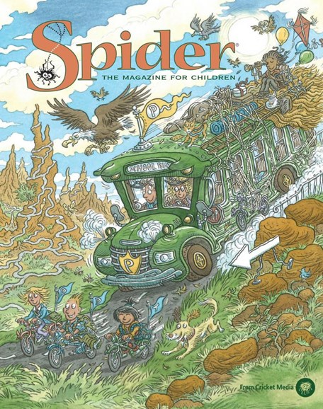 Spider Cover - 7/1/2018