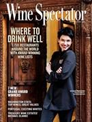 Wine Spectator Magazine 8/31/2018