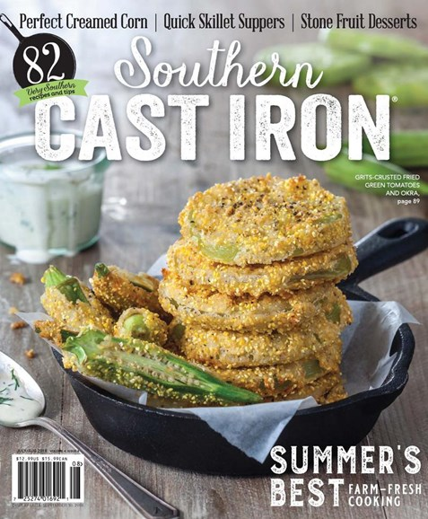 Southern Cast Iron Cover - 7/1/2018