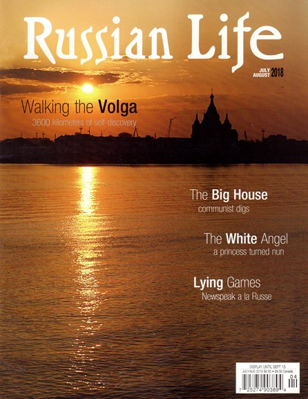 Russian Life Cover - 7/1/2018