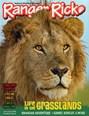 Ranger Rick Magazine | 6/2018 Cover