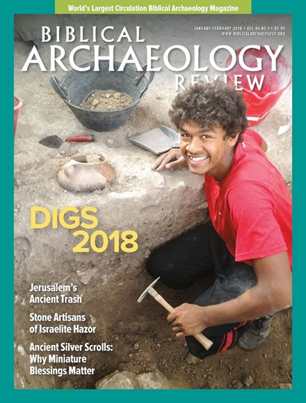 Biblical Archaeology Review Cover - 1/1/2018