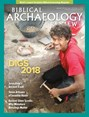 Biblical Archaeology Review Magazine | 1/2018 Cover