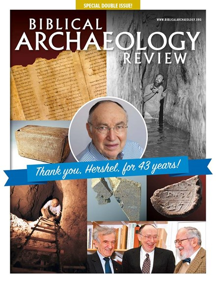 Biblical Archaeology Review Cover - 3/1/2018