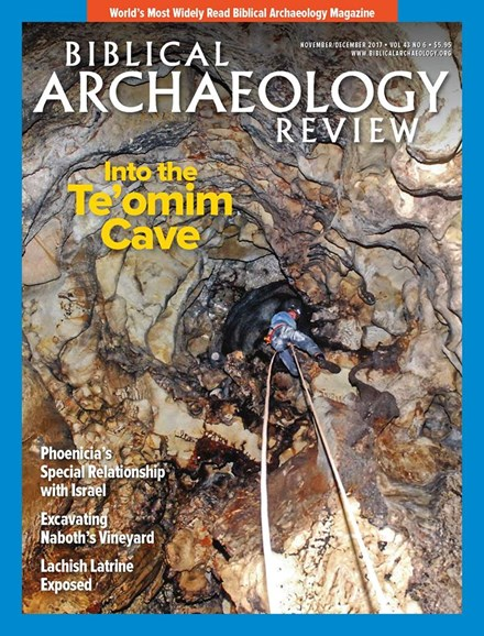 Biblical Archaeology Review Cover - 11/1/2017