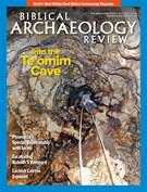 Biblical Archaeology Review Magazine 11/1/2017