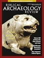 Biblical Archaeology Review Magazine | 9/2017 Cover