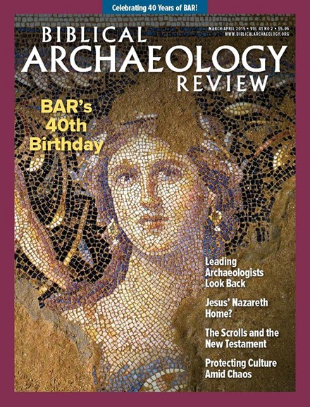 Biblical Archaeology Review Cover - 3/1/2015