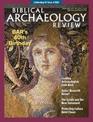 Biblical Archaeology Review Magazine 3/1/2015