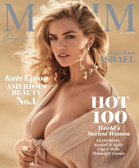Maxim Cover - 7/1/2018