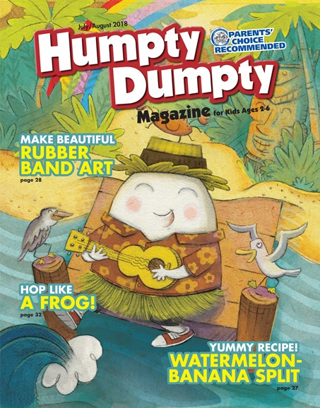 Humpty Dumpty Cover - 7/1/2018