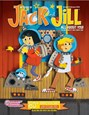 Jack And Jill Magazine | 1/2018 Cover