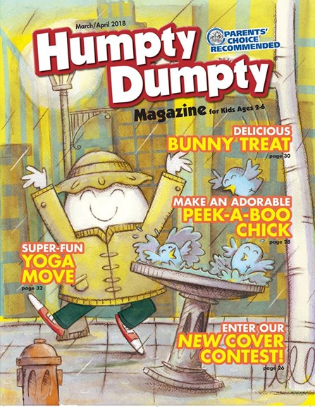 Humpty Dumpty Cover - 3/1/2018