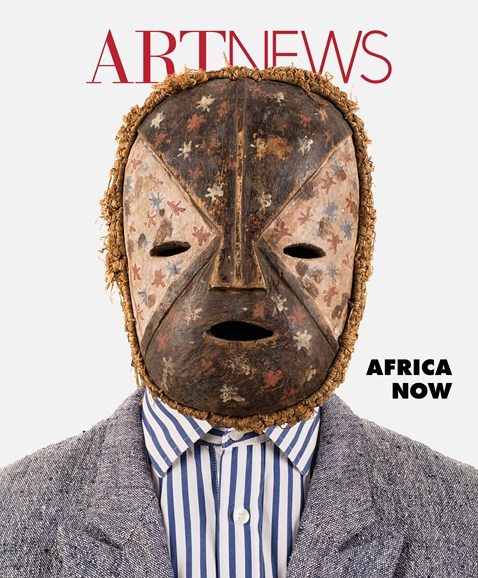 ARTnews Cover - 6/1/2018