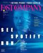 Fast Company Magazine | 9/2018 Cover