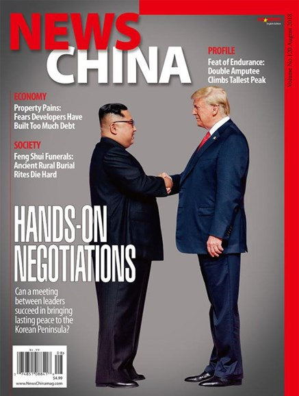 News China Cover - 8/1/2018