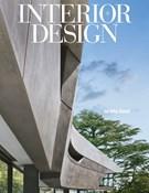 Interior Design 6/1/2018