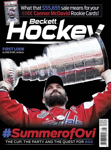 Beckett Hockey Cover - 8/1/2018
