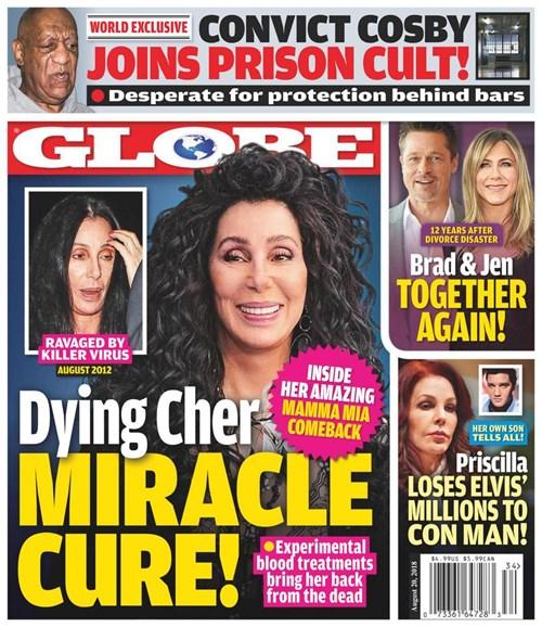 Globe Cover - 8/20/2018